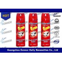Buy cheap Oil Base Lemon Perfume Aerosol Insecticide Spray For Hotel / Office from wholesalers