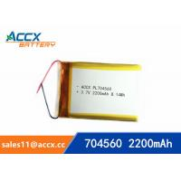 3.7V 2200mAh lithium polymer battery 704560 pl704560 rechargeable li-ion batteries with high quality Manufactures