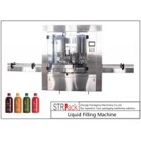 China 100ml - 1L Rotary Liquid Filling Machine For Antifreeze Beverages / Motor Oil 3000 B/H on sale