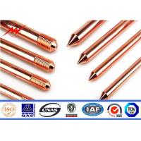 China Power Transmsion Copper Ground Rod , Copper Coated Ground Rod on sale
