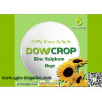 DOWCROP HIGH QUALITY 100% WATER SOLUBLE HEPT SULPHATE ZINC 21% WHITE CRYSTAL MICRO NUTRIENTS FERTILIZER Manufactures