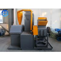Buy cheap New Design Model 400 Copper Cable Recovery Machine for Cables 0.1-20 mm from wholesalers