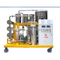 China COP Cooking Oil Filtration Plant,coconut oil,vegetable oil,Palm Oil Decolorization Machine,Stainless Steel Filtration on sale