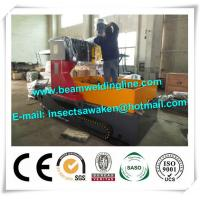Quality Professional 12KW Steel Plate cnc h beam drilling machine Horizontal Type for sale