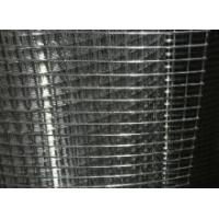 Buy cheap 304 stainless steel welded wire mesh from wholesalers
