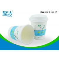 Flexo Printed Hot Drink Paper Cups Of Single Wall 300ml Odourless Smell Manufactures