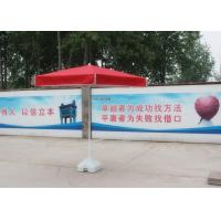 Red Promotional Heavy Duty Beach Umbrella Custom Logo Print 2.4m Without Base Manufactures