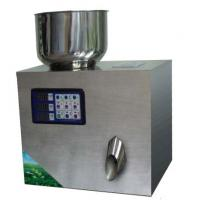 small packing machine for weighing filling tea leaves Manufactures