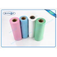 Soft feeling SS non woven medical fabric for facemask in blue / green pp spunbond non woven Manufactures