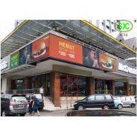 Buy cheap 1R1G1B P16 Square Stage Commercial LED Display Digital Billboard Module from wholesalers