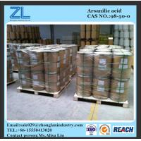 Arsanilic acid for animal pharmaceutical raw material Manufactures
