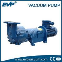China 2BV6 Series Liquid Ring Vacuum Pump with Explosion Proof Motor on sale