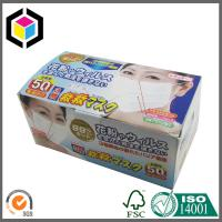 Glossy Custom Color Print Packaging Box; Corrugated Cardboard Packaging Box Manufactures
