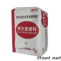 Jointing Compound Manufactures