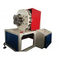 200mm Plastic Pipe Punching Machine , Drill Hole Machine With SKD11 Blade Manufactures