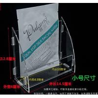 face mask magazine promotional display stand Manufactures