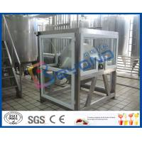 SUS304 Pasteurized Butter Making Equipment for Milk Production Line ISO9001 / CE / SGS Manufactures