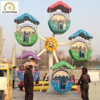 indoor mall amusement mini ferris wheel rides outdoor park rides for sale Manufactures