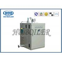 Vertical Electric Hot Water Boiler / Electric Steam Boiler For Power Energy Heating Manufactures