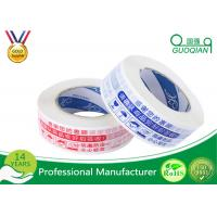 Moisture Resistant Custom Printed Shipping Tape With Company Logo Manufactures