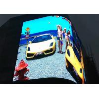 P10 Outdoor Large Building Curved LED Screen Billboard Full Color Energy saving Manufactures