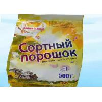 washing detergent powder laundry powder wholesale with good price Manufactures