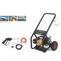 1450-2.2T4 high pressure car washer Manufactures