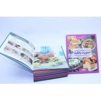 Quality Flexible Binding CookBook Printing With Recycled Cardboard Paper for sale