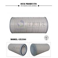 Pleated Turbine Oil Filter, Not Rust Cartridge Industrial Air Intake Filters Manufactures
