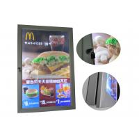 20 X 24 Outdoor / External Light Box Lockable For Wall Swing Open Siliver Manufactures