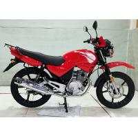 Buy cheap Red And Black 125CC Street Motorcycles YBR125 With Original Engine from wholesalers