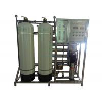 1500LPH RO Water Treatment System  Fiberglass Vessel Pure Water Plant Manufactures