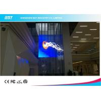 SMD2121 P3.91 Transparent LED Screen LED Mesh Curtain Super Clear Vision Manufactures