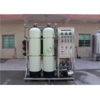 China 1T Capacity RO Water Treatment Plant  /  Water Filter System For Food Beverage , Medical on sale
