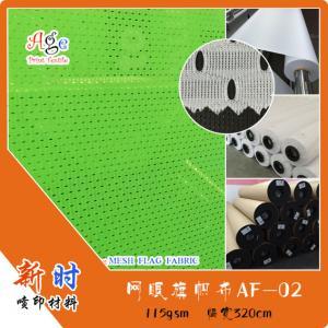115 gsm hole mesh falg fabric, eyelet mesh fabric, direct printing flag fabric Manufactures