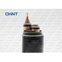 Medium Voltage Armoured Power Cable 15KV 3x95 SQMM Stranded Bare Copper Manufactures