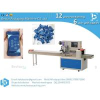 New design full automatic Compressed facial mask rotary packing machine Manufactures