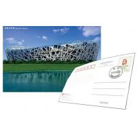 Factory custom 3d printed business photography cards lenticular postcards Manufactures