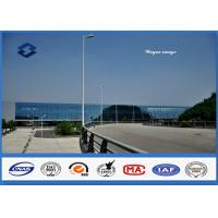 Hexagonal shape parking lot poles , parking lot lamp post With Base Plate Install Manufactures