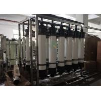 SGS Ultrafiltration Systems Water Treatment / 2TPH Ultra Filtration Membrane Device Manufactures