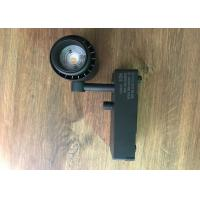Bridgelux 7W LED Ceiling Track Lights For Museum , Library 3 Years Guarantee Manufactures