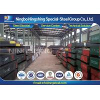 Medium Carbon Steel Forged Blocks 1.1191 / S45C / EN8 Steel For Mould Frame Manufactures
