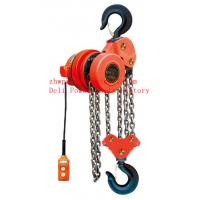 CD1,MD1 series electric wire-rope hoists,Chain Pulley Block Manufactures