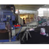 Buy cheap Reliable high quality Auger screw feeder used in waste management system at from wholesalers