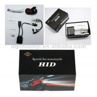 High Voltage 16.5v 35W 2500LM 60 degree mini ballast HID motor conversion Kit Manufactures