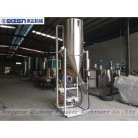 Electric Circular Motion Vibrating Screen Machine With Storage Silo Model QZ-300 Manufactures