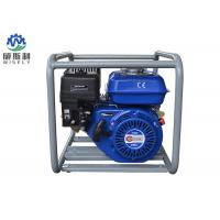 China 2.5 Inch Petrol Powered Water Pump / Agricultural Irrigation Water Pump Labor Saving on sale