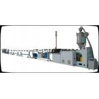 High Speed HDPE Pipe Extrusion MachineLine SJ75 Single Screw Extruder Manufactures