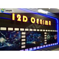 China SGS Dynamic 12D Cinema XD Simulator With 3 DOF Chairs / Motion Chair System on sale