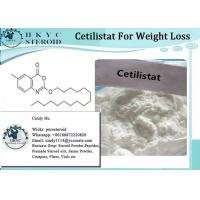 Weight Loss Steroids Raw Powder Cetilistat For Treating Obesity CAS 282526-98-1 Manufactures